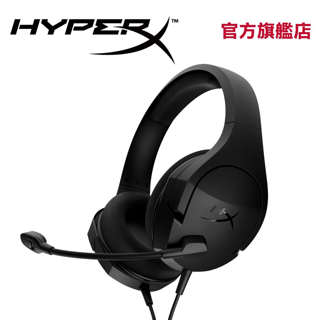 HyperX Stinger Core  PC版 有線電競耳機 HX-HSCSC2-BK/WW【HyperX官方旗艦店】