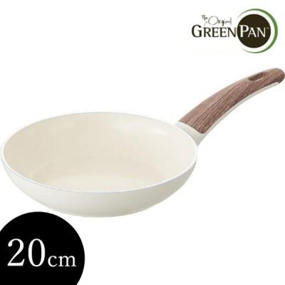 グリーンパン ウッドビー フライパン 20cm CC001009-001