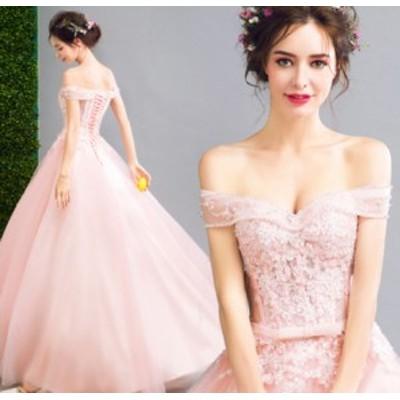 ウェディングドレス 結婚式ワンピース ブライズメイド きれいめ 編み上げタイプ オフショルダー お呼ばれ パーティードレス