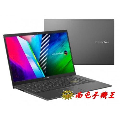 @南屯手機王@ASUS VivoBook S15 OLED S513EQ 15.6 吋 (i5-1135G7) 筆記型電腦【宅配免運費】