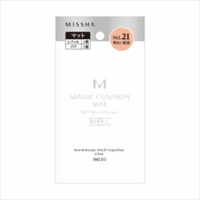 ミシャ Mクッションファンデーション マット No21(明るい肌色) レフィル