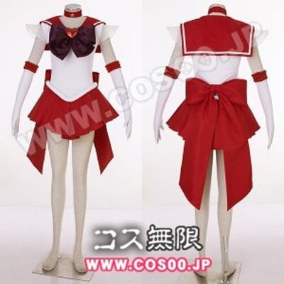 美少女戦士セーラームーンSuperS◆セーラーマーズ◆コスプレ衣装