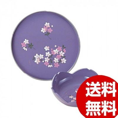 宇野千代 桜菓子鉢丸盆揃 あけぼの桜 32232873