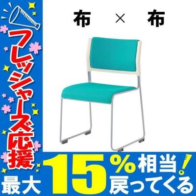 オフィスチェア ミーティングチェア スタッキングチェア 会議用椅子 いす 会議椅子 会議チェア スタックチェア Y-LTS-110P-F