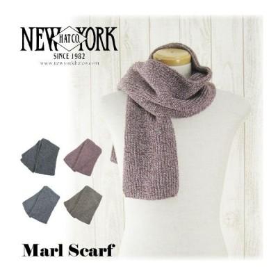 NEW YORK HAT & CAP Co./ニューヨークハット マール スカーフ Marl Scarf
