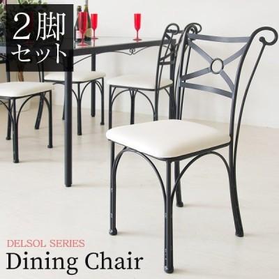 ダイニングチェア 2脚セット 座面高さ45cm チェア 椅子 いす 合成皮革 DS-CH3281S