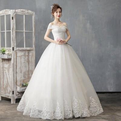 ウェディングドレス 結婚式卒業式二次会演奏会 ホワイト 花嫁 ウェディング プリンセスドレス 白ドレス ロングドレス 披露宴編み上げ オフショルダー Aライン