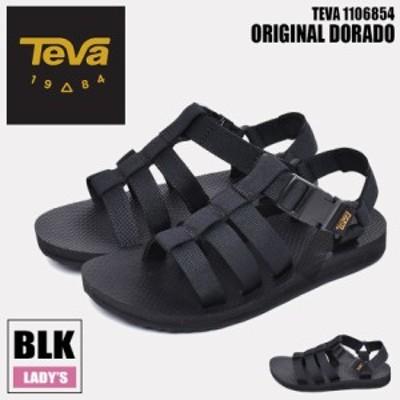 夏新作 テバ サンダル レディース オリジナル ドラード ブラック 黒 TEVA 1106854 テヴァ アウトドア ストラップサンダル スポーツサンダ