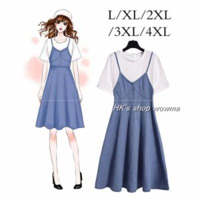 20hk 半袖 ワンピース 夏 細身 ワンピース 女 切り替え 大きいサイズ デニム 吊りスカート 2点セット