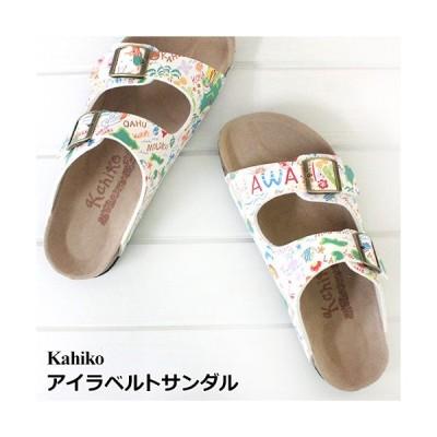 サンダル レディース リゾート 夏 おしゃれ Kahiko アイラベルト サンダル 海 ハワイ かわいい 白 ホワイト