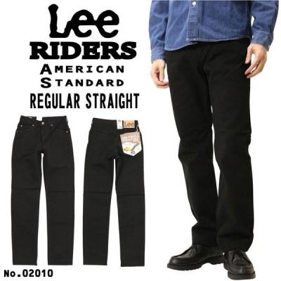 LEE リー 02010 ツイル パンツ レギュラー ストレート 201 アメリカンスタンダード メンズ 75 ブラック アメカジ 【通常商品】