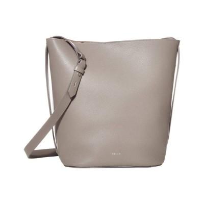 リース REISS レディース ショルダーバッグ バケットバッグ バッグ Hudson Bucket Bag Elephant Grey