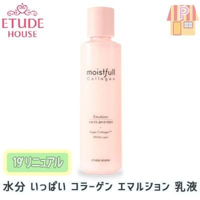 ETUDE HOUSE / リニュアル 水分 いっぱい コラーゲン エマルジョン 乳液 / 180ml / エチュードハウス