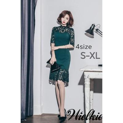 ドレス ワンピース かわいい 花柄レース マーメード パーティー 2次会 お呼ばれ 透け感がオシャレ 529