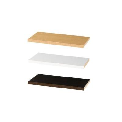 ■在庫限り・入荷なし■壁面収納 プローバ 幅45cm用 追加棚板