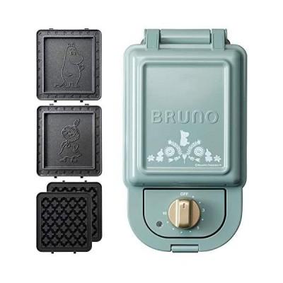 ブルーノ BRUNO ホットサンドメーカー ムーミン 耳まで焼ける 電気 ワッフルプレート セット シングル ブルーグリーン