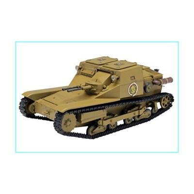 1/35 Girls und Panzer CV33 Carlo Veloce Anzio High School by Platts