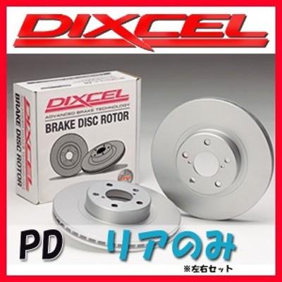 DIXCEL ディクセル PD ブレーキローター リアのみ プリウス ZVW52 16/09~19/04 PD-3159114