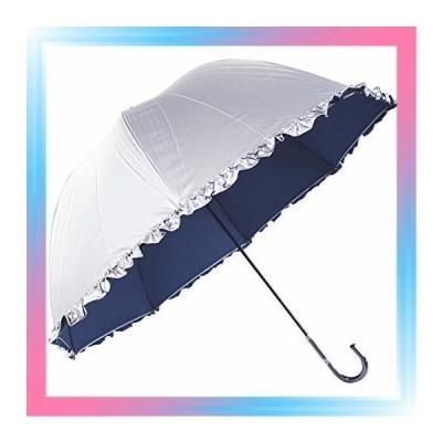 紺・表シルバー. 日光を遮断 晴雨兼用 日傘 かわいいドーム型 生