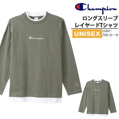 長袖 Tシャツ チャンピオン Champion メンズ レディース ロングスリーブレイヤードTシャツ カーキ 2020秋冬新作 得割10 送料無料 C3-S429