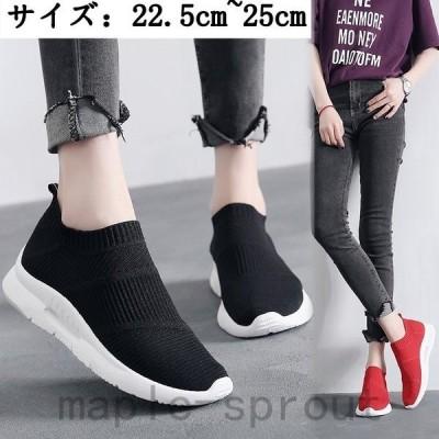スニーカーレディースおしゃれウォーキングシューズランニングシューズジョギング軽量運動靴スポーツシューズ歩きやすい
