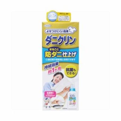 UYEKI ダニクリン まるごと仕上げ剤 500mL(4968909061408)