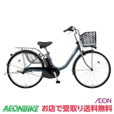 【お店受取り送料無料】 パナソニック Panasonic ビビ YX 2020年モデル プラズマグレー 24型 BE-ELYX433N2 電動自転車