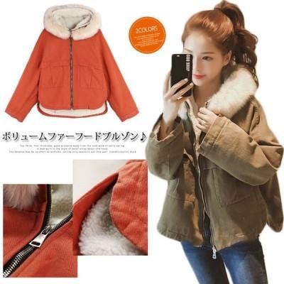 [2色]中綿ジャケット ブルゾン レディース アウター フード ショート丈コート 中綿 暖かい 秋冬 おしゃれ 大人 体型カバー 通勤 女子