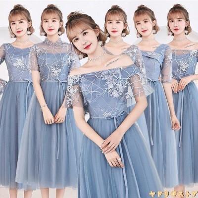 ウエディングドレス  結婚式 二次会 花嫁 白 ワンピース 花嫁ドレス ウェディングドレス ブライズメイド ロングドレス 袖あり パーティードレス