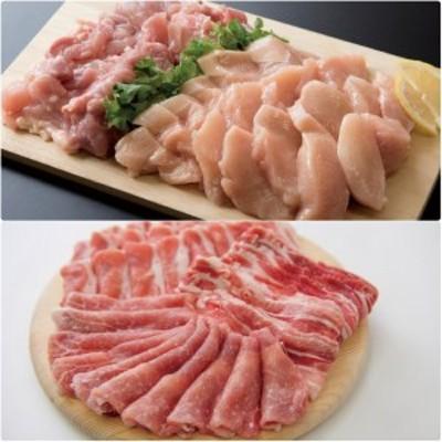 AS-04 大山産豚スライス・大山ハーブ鶏切り身セット(約1.5kg)