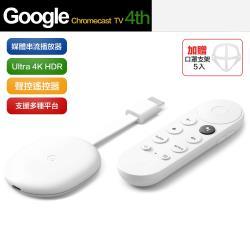 Chromecast 4代 四代 Google TV 媒體串流播放器 4K 電視棒 保固一年