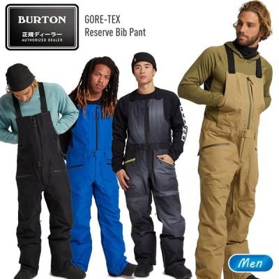 【アウトレット特価】20-21 BURTON バートン GORE-TEX Reserve Bib Pant ゴアテックス リザーブビブパンツ 2021 男性用 スノーボード ウエア