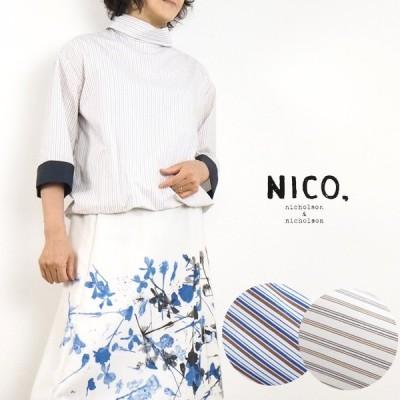 ハイネック プルオーバーシャツ マルチストライプ レディース NICO,nicholson & nicholson (ニコ,ニコルソンアンドニコルソン)