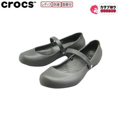 クロックス フラットシューズ ワークシューズ crocs レディース アリスワーク オフィス