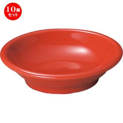 小皿 洋食器 / 10個セット ユーラシア カラー 10cm深皿 赤 寸法:9.8 x 2.7cm