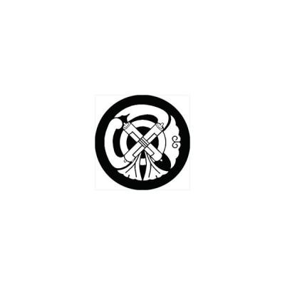 家紋シール 池田輝政 祇園守(因州守) 直径15cm 丸型 白紋 KS15M-0904-01W