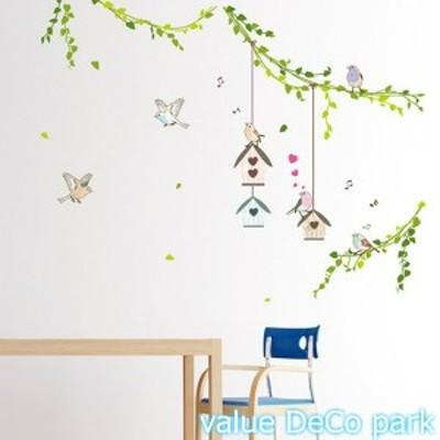 木と鳥かご ウォールステッカー 【木と鳥のウォールステッカー】 かわいい 花 おしゃれ 木 植物 フラワー ステッカー シール 壁紙 風景
