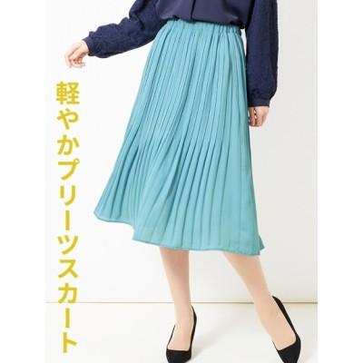 【大きいサイズ】大きいサイズ プリーツギャザースカート(ミディ丈) 大きいサイズ スカート レディース