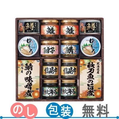 雅和膳 詰合せ 2637-100 ギフト包装・のし紙無料 (A3)
