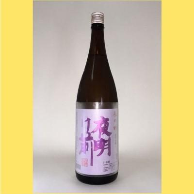 【2021年6月〜】夜明け前 辰の吟 特別本醸造 山田錦 1800ml