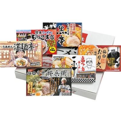 内祝い お返し 繁盛店ラーメンセット乾麺(12食) CLKS-04  出産 結婚 快気 法事 ギフト