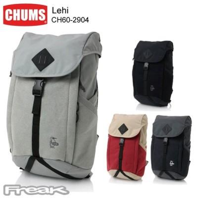 CHUMS チャムス リュック デイパック CH60-2905<Lehi レヒ(リュック/デイパック)>※取り寄せ品