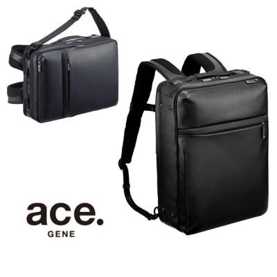 ace.GENE エースジーン GADGETABLE-WR 3WAY ビジネスバッグ 55544
