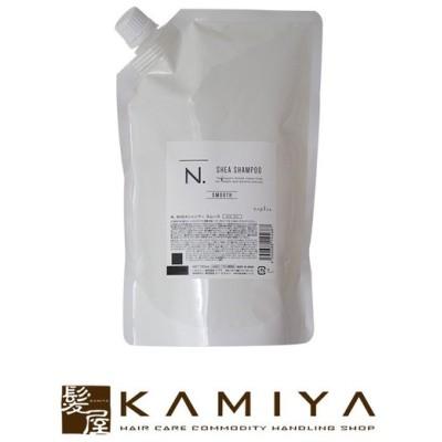 在庫処分 ナプラ N. エヌドット SHEA シャンプー スムース 750ml 詰替用|なめらか シアバター 潤い うるおい フラーレン 保湿 ダメージケア サラサラ 軽い