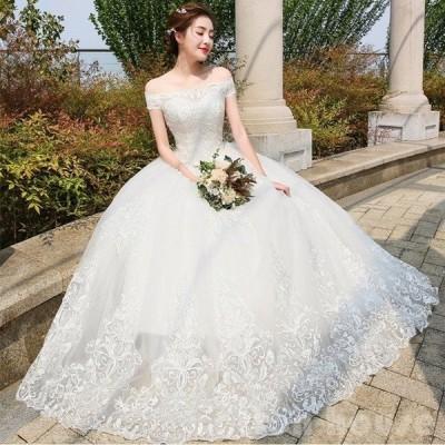 ウエディングドレス 白 花嫁 ベアトップ オフショルダー ロングドレス パーティードレス 結婚式 二次会 ノースリーブ ウェディング プリンセス カラードレス