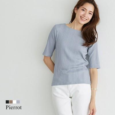 Tシャツ トップス カットソー テレコリブ リブ  綿混 5分袖 丸首 黒 白 ブルー シンプル 上品 無地 レディース MD