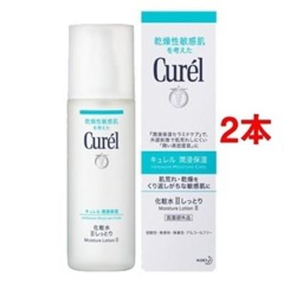 キュレル 潤浸保湿 化粧水 II しっとり (150ml*2コセット)