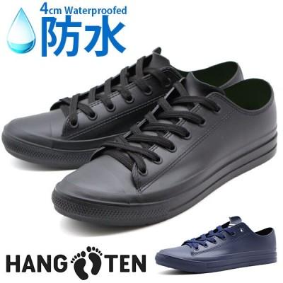 スニーカー メンズ 靴 レインシューズ 黒 紺 防水 撥水 ブラック ネイビー 歩きやすい 滑りにくい HANG TEN HN-116