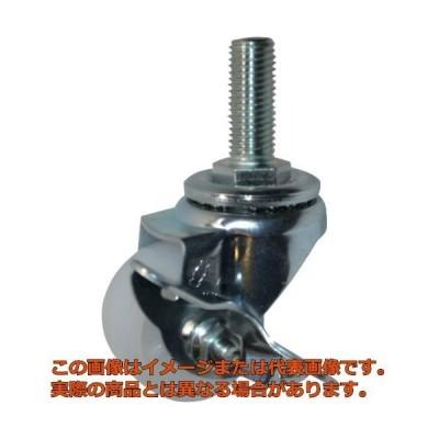 ハンマー ねじ込み式 旋回式ナイロン車輪 50mm ストッパー付 413SAN50BAR01