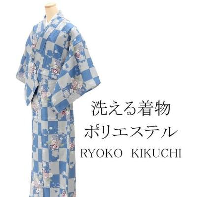 洗える着物 R・KIKUCHI 単衣洗える着物 ポリエステル小紋 新品 着物 L寸
